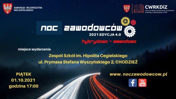 plakat Nocy Zawodowców